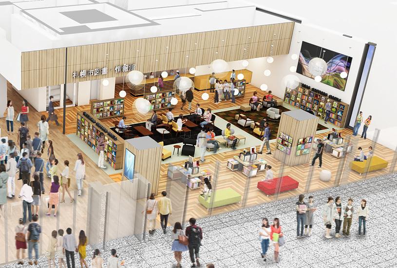 施設案内 | 札幌市図書・情報館 | 札幌市民交流プラザ