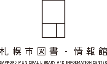 Sapporo Municipal Library and Information Center Logo design