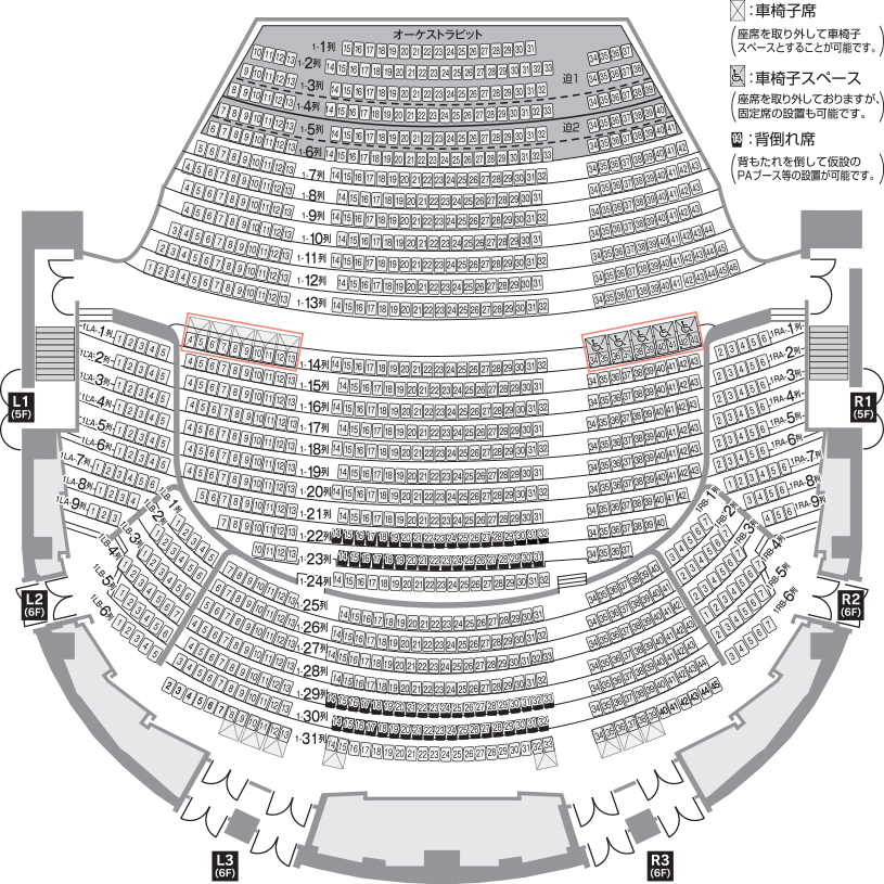 https://www.sapporo-community-plaza.jp/img/theater_seat_1f.png