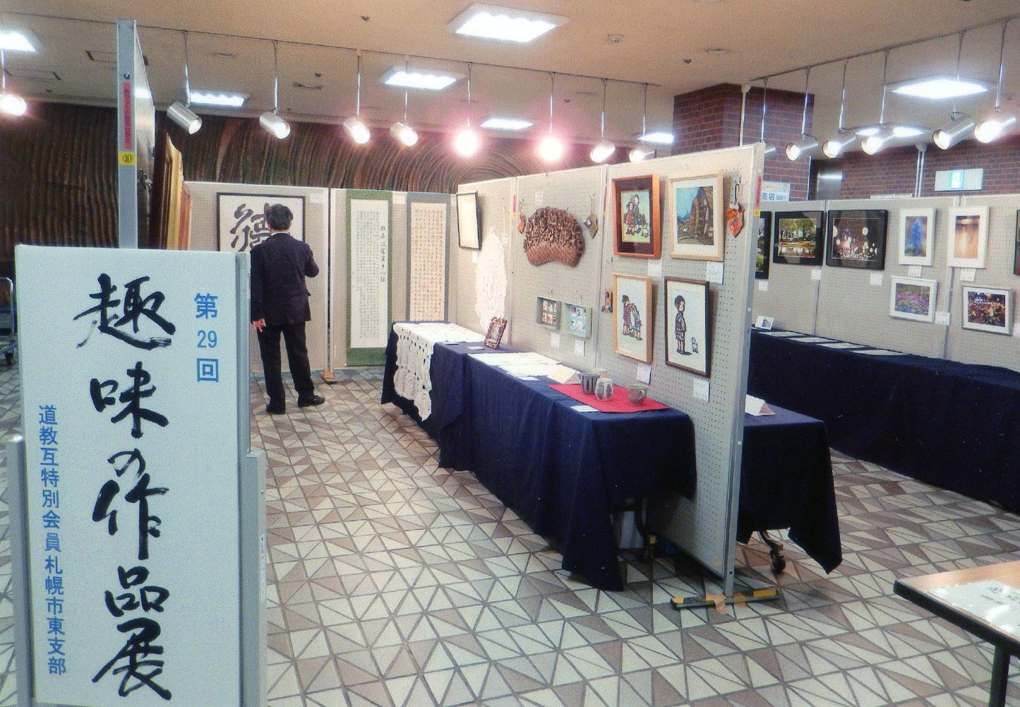 Exhibition of Hobby Works: 30th Anniversary Exhibitionimage